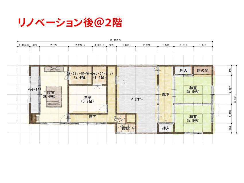 【一戸建てリノベーション@佐倉市】価格や間取り外観画像