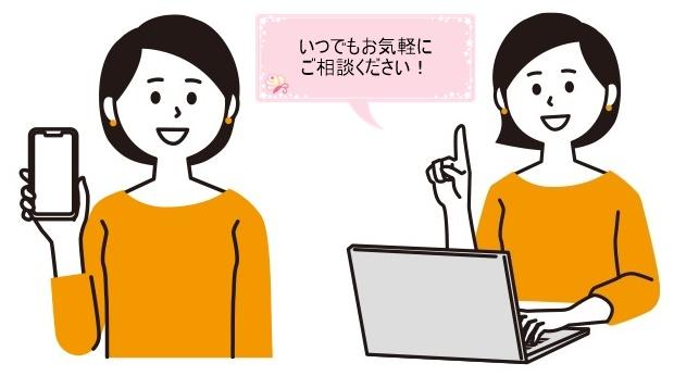 りのべえオンライン相談サービスTV会議