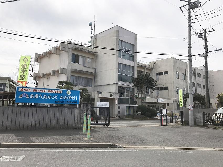佐倉市立上志津小学校