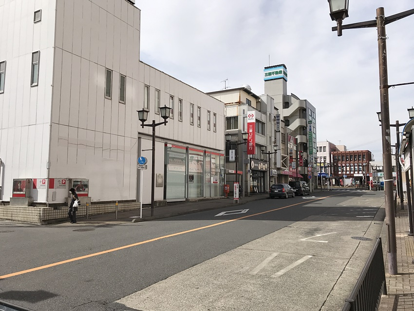 三菱UFJ銀行 志津支店