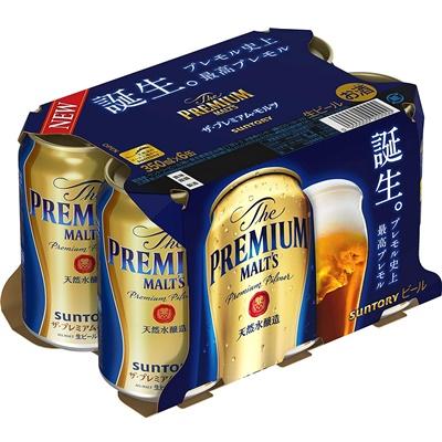 ビールプレゼント
