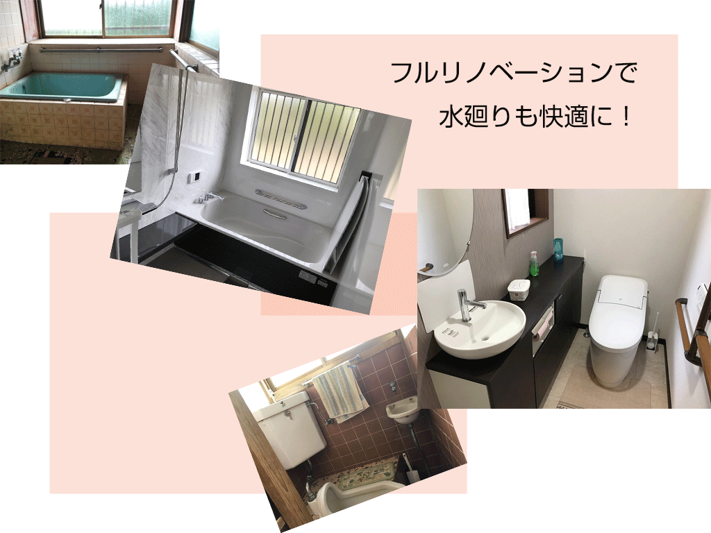 リノベーション,リフォーム,千葉リフォーム会社,トイレ,浴室,洗面所