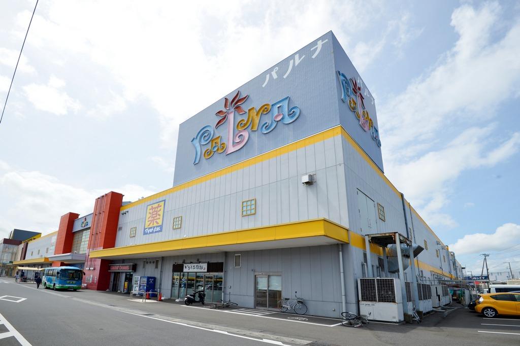 パルナ稲敷・佐原ショールーム店