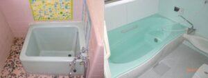 古いタイル風呂とユニットバス